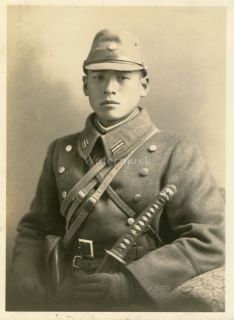 japanese army feild gear | Original WWII Japanese Photo Army Winter Officer with Sword and Field
