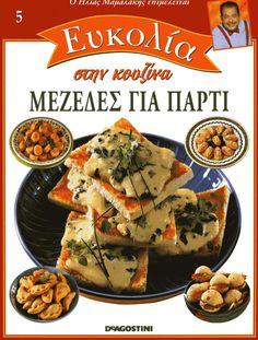 Make It Simple, Bread, Cooking, Recipes, Food, Kitchen, Brot, Essen, Eten