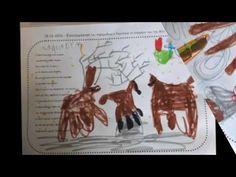 """...Το Νηπιαγωγείο μ' αρέσει πιο πολύ.: Παιχνιδοτράγουδο:Οι τάρανδοι χορεύουν χόκυ πόκυ"""" Moose Art, Frame, Youtube, Animals, Decor, Decoration, Decorating, Animaux, Frames"""