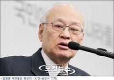 """[단독]전직 군검찰 관계자 """"김용준 후보자 장남 수사선상에 올랐었다"""""""