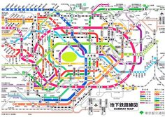 17 Most Common Kanji for Deciphering Tokyo Train Maps | FluentU Japanese