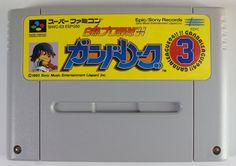 Super #Famicom :  Hakunetsu Pro Yakyuu '94 Ganba League 3  SHVC-E3 ( ESPG50 ) http://www.japanstuff.biz/ CLICK THE FOLLOWING LINK TO BUY IT ( IF STILL AVAILABLE ) http://www.delcampe.net/page/item/id,0367708933,language,E.html