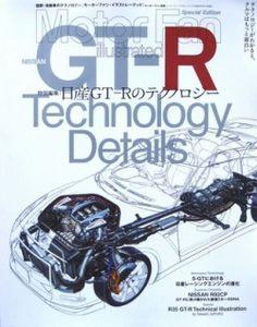 NISSAN R35 SKYLINE GT-R Technology Details [Motor Fan Illustrated SP]
