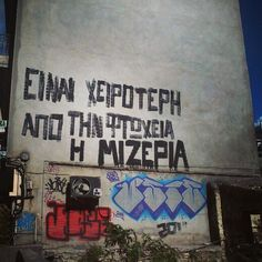.. Greek Quotes, True Stories, Love Quotes, Street Art, Letters, Motivation, My Favorite Things, Sayings, Words