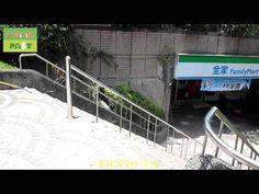 512 防滑止滑 社區大門入口磁磚地面走道斜坡防滑止施工工程 修正版