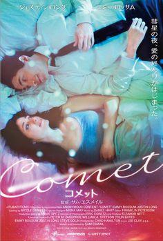 Comet COMET コメット