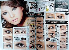 """full #gyary makeup for beginners """"hair make nuts"""" Shizuka Takeda more pics on my blog http://lazuli-in-paradise.com/2013/01/557"""