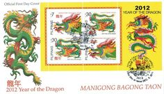 Philippines  2012 Year of the Dragon stamp  Souvenir sheet  First Day Cover
