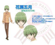 The anime character Satsuki Hanabusa is a teen with to ears length green hair and green eyes. Green Hair, Green Eyes, Yumeiro Patissiere, Shugo Chara, Manga Games, Anime Characters, Fictional Characters, Sailor Moon, Chibi
