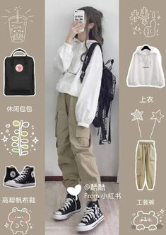Korean Girl Fashion, Korean Fashion Trends, Ulzzang Fashion, Korean Street Fashion, Korea Fashion, Look Fashion, Boyish Outfits, Cute Casual Outfits, Korean Outfit Street Styles