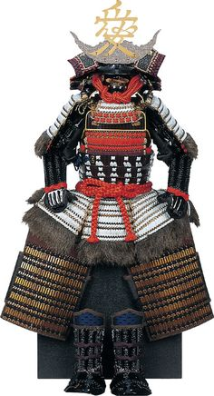 Naoe Kanetsugu's armor