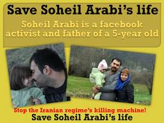 Soheil Arabi is an Iranian who has been sentenced to death for writing on facebook! He is the father of a 5-year old little girl. 5 Year Olds, Iranian, 5 Years, Sentences, Father, Death, The Unit, Writing, Facebook