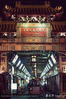 d e s m o n d c k w ◦ p h o t o g r a p h y: 臺北市 Taipei City, Taiwan (Part I)