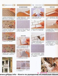Dollhouse tutorials: Brill for pics of 'how to' but couldn't get it to translate.  You can still get the gist though through the pictures!