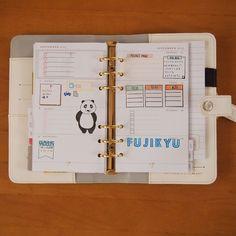 MB in SD: 急遽企画、スタジオL2Eのスタンプでわくわく手帳ライフ