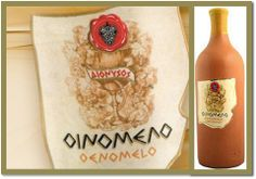 Οινόμελο Tο κρασί των Αρχαίων Ελλήνων. Οίνος λευκός με χρυσοκίτρινο ζωηρό χρώμα και γλυκιά γεύση. Με τις πρώτες σταγόνες ανακλύπτεις τα φρέσκα αρώματα μοσχάτου που τα διαδέχονται κατά κύματα νότες μελιού και γλυκού λεμονιού. Συνοδεύει γλυκά, φρούτα και πίνεται σαν aperitif ή desert. Ένα ιδιαίτερο κρασί σε ένα πολύ όμορφο πήλινο μπουκάλι. http://www.greek-bees.com/oinomelo.html