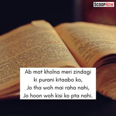 Urdu Poetry In English, Explanation Text, Selfie Quotes, Urdu Words, Hindi Quotes, Qoutes, Truth Quotes, Motivational Quotes, Feelings
