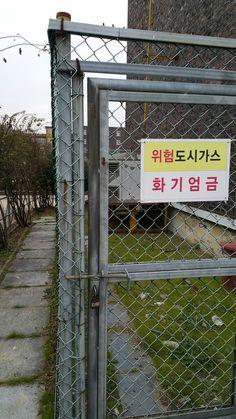 인천남중 3학년을 만나다.