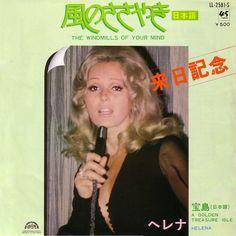 HELENA 50 LET NA SCÉNĚ | Singl Kaze no sasayaki pro Columbia records obsahuje v japonštině písničky Můžeš zůstat, můžes jít a Ostrovy pokladů.