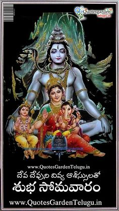 Mobile Wallpapers with Lord Shiva telugu monday quotes Good Morning Happy Friday, Good Morning Wishes, Good Morning Images, Happy Monday, Maha Shivaratri Wishes, Happy Maha Shivaratri, Monday Wishes, Monday Greetings, Shiva Art