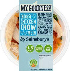 Sainsbury's My Goodness - #packaging #creative #design