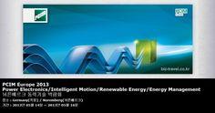 PCIM Europe 2013 Power Electronics/Intelligent Motion/Renewable Energy/Energy Management 뉘른베르크 동력기술 박람회