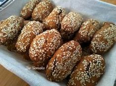Greek Sweets, Greek Desserts, Greek Recipes, Cookbook Recipes, Cooking Recipes, Greek Pastries, Chocolate Sweets, Vegetarian Recipes, Food And Drink