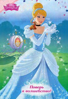 Disney Stuff, Disney Art, Disney Movies, Walt Disney, Disney Characters, Fictional Characters, Mystical Pictures, Disney Princesses, Barbie