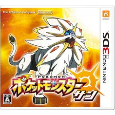 Pokemon Sun Pokemon Sun and Pokemon Moon will launch in the US November 2016 exclusively for the Nintendo family of systems. Pokemon Moon, Pokemon Sun 3ds, Pokemon Luna, Pokemon Rouge, 3d Pokemon, Pokemon Games, Pikachu, Wii Games, Ideas