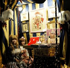 Fantastic circus-themed exhibition booth, with lolita by tsukiurabeya. 月裏部屋さんが素敵なサーカステーマブースを用意しました, Design Festa