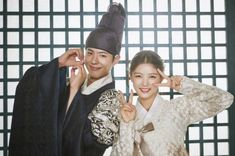 """Moonlight Drawn By Clouds"" PD Compliments Park Bo Gum's And Kim Yoo Jung's…"