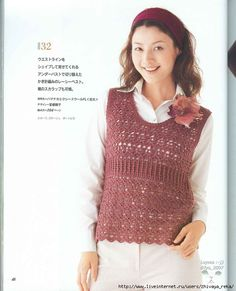 Maravilhas do Crochê: Coletes de Crochê_Japonês