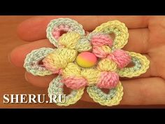 Learn to Crochet 3D Flower Урок 96 Нежный объемный цветочек - YouTube