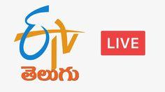 Watch Indian Entertainment Channels: ETV Live | ETV Telugu Live | ETV Telugu | ETV Telu...