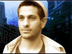 Israeli Music : Eviatar Banay - Ad Mahar (until tonorrow)