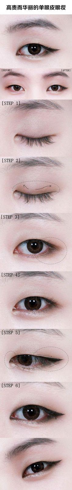 Korean make up