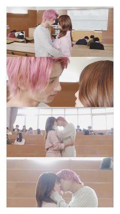 Beloved Movie, Japanese Drama, Picture Story, Ulzzang Boy, Yokohama, Naruto, Actresses, Actors, Guys