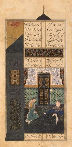 Bahram Gur in the Black Pavilion - Islamic Paintings, Hermitage Museum, Iranian Art, Islamic Art Calligraphy, Call Art, Illuminated Manuscript, Illustration Art, Illustrations, Art And Architecture