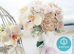 """Купить Букет невесты """"Зефир"""" - белый, айвори, фаленопсис, букет невесты, орхидея, пион"""