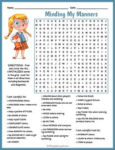 No Prep Good Manners Activity - Word Search Puzzle Worksheet