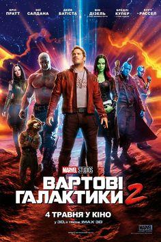 Poster internacional de Guardianes de la Galaxia Vol. 2