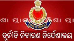 Prime Odisha News : ଭିଜିଲାନ୍ସ ଜାଲରେ ସୁନ୍ଦରଗଡ଼ ସରକାରୀ ମହିଳା କଲେଜର ହେଡ୍ କ୍ଲର୍କ 1 News, News Channels, The Help, Good Things