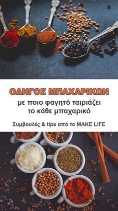 Δίνουμε γεύση στο φαγητό. Ποια μπαχαρικά ταιριάζουν με τι Greek Recipes, Desert Recipes, Easy Cooking, Cooking Time, Easy Baking Recipes, Cooking Recipes, Helathy Food, Cyprus Food, Low Sodium Recipes