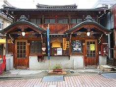 Yamanouchi Travel: Shibu Onsen