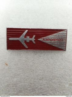 "RARE AEROFLOT AIRPLANE  ЕNAMEL RUSSIA USSR  70""S LOGO  VINTAGE  BADGE PIN - Airplanes"