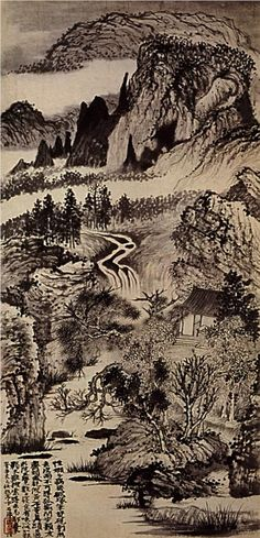 Jinting Mountains in Autumn, 1657-1707  Shitao  石濤