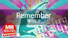 [MR / 노래방 멜로디제거] Remember - 에이핑크 (KY Karaoke No.KY48883)