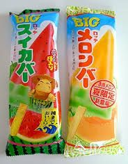 japanese food packaging art - Google Search