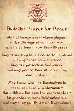 A prayer for all sentient beings
