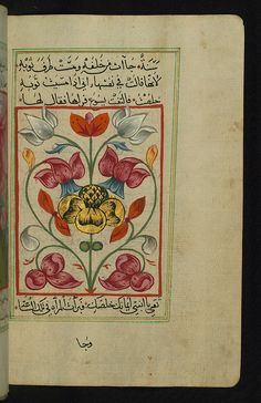 Illuminated Manuscript, Gospels, Walters Art Museum Ms. W.592, fol. 22b by Walters Art Museum Illuminated Manuscripts, via Flickr